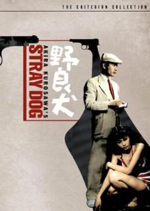 Stray Dog (Japan 1949): Kurosawa 5-star Noir